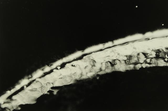 , 'Flying Frying Pan-53,' 1983, MIYAKO YOSHINAGA