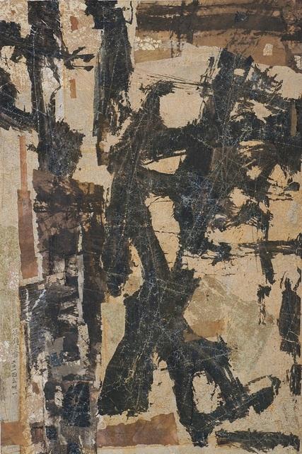 Fong Chung-Ray 馮鍾睿, '14-31 ', 2014, Galerie du Monde