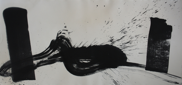 , 'Desire, Landscape No.11.1,' 2011, Michael Goedhuis