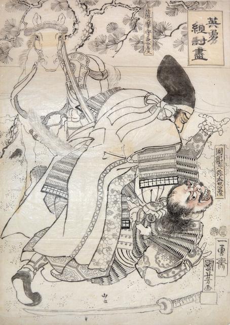 Utagawa Kuniyoshi, 'Satsuma-no-kami Tadanori', 1856, Ronin Gallery
