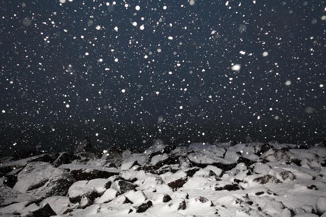 , 'Blizzard in Siglufjörður,' 2015, Ro2 Art