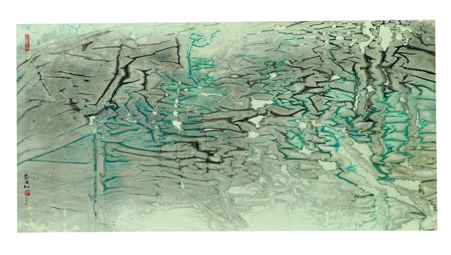 , 'Jiuzhaigou Series No. 4 – Wolong Sea Scroll, mounted and framed,' 2001, Christie's South Asian + Chinese