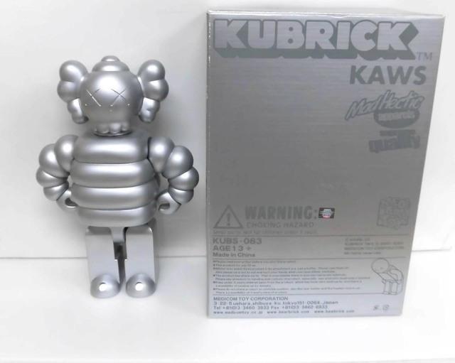 KAWS, '400% Mad Hectic Kubrick', 2003, Sculpture, Vinyl, EHC Fine Art Gallery Auction