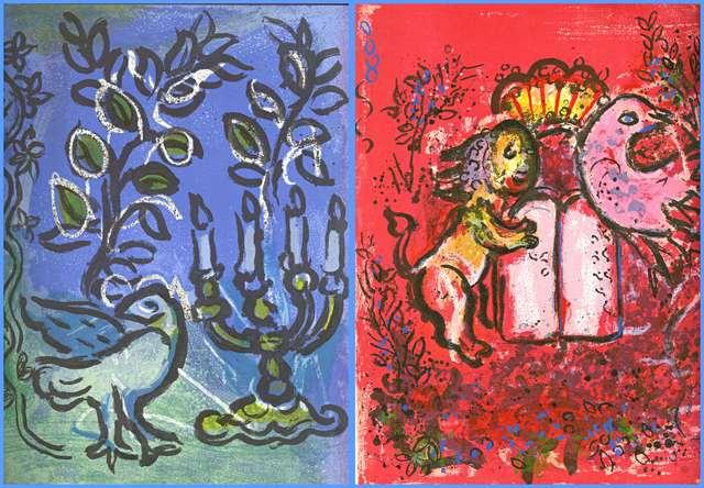 , 'The Jerusalem Windows ,' 1962, Alpha 137 Gallery