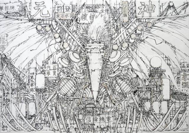 , '機器雞,' 2016, Der-Horng Art Gallery
