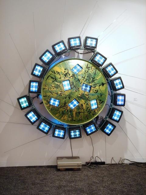 , 'Venus,' 1990, Galerie Hans Mayer