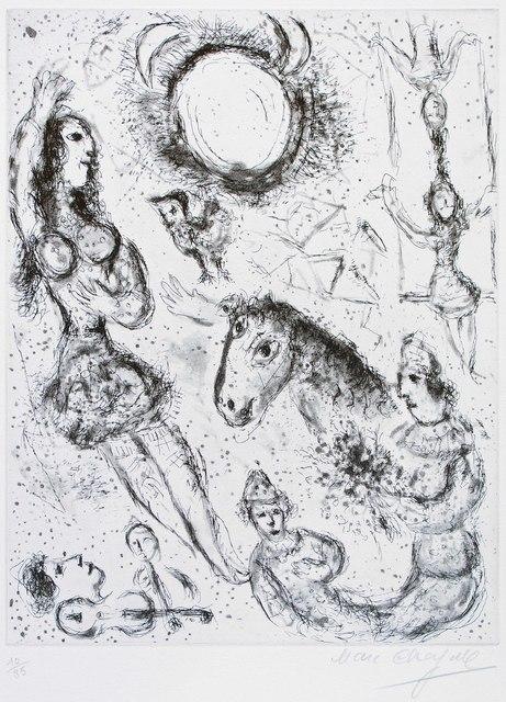 , 'Les Danseurs à la Lune,' 1967, Wallector