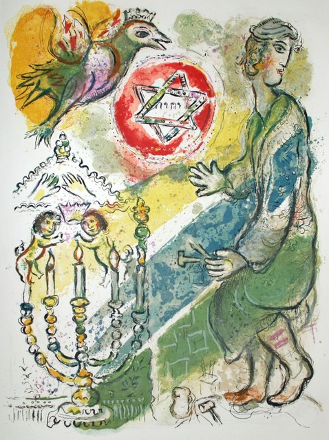 Marc Chagall, 'Bezeleel and His Two Golden Cherubim', 1966, Georgetown Frame Shoppe