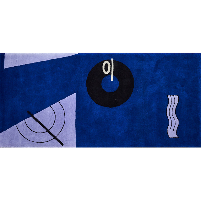 Eileen Gray, 'Blue Marine Wool Rug With Blue, Gray and Black Abstract Pattern', des. 1920s, 30s, manufactured second half of the 20th C., Rago/Wright