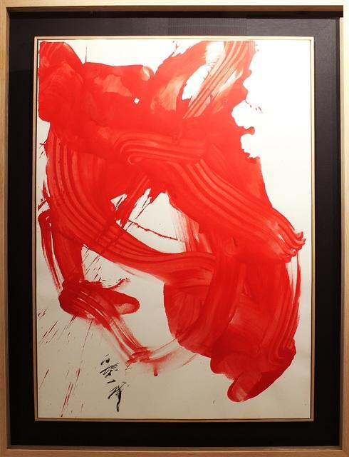 , 'Shu-Ou,' 1996, SAKURADO FINE ARTS