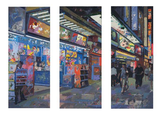 , 'Titillation,' 2016-2017, Ro2 Art