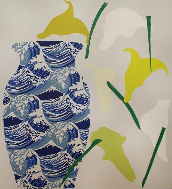 , 'Great Vase,' 2017, Galleri Urbane