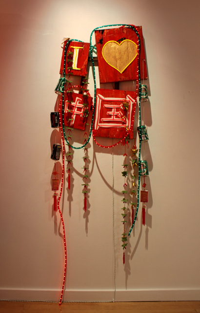 , 'I Love China,' 2010, Pan American Art Projects