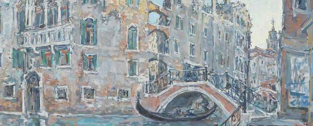 , 'Rio di Verona,' 2000, Catto Gallery