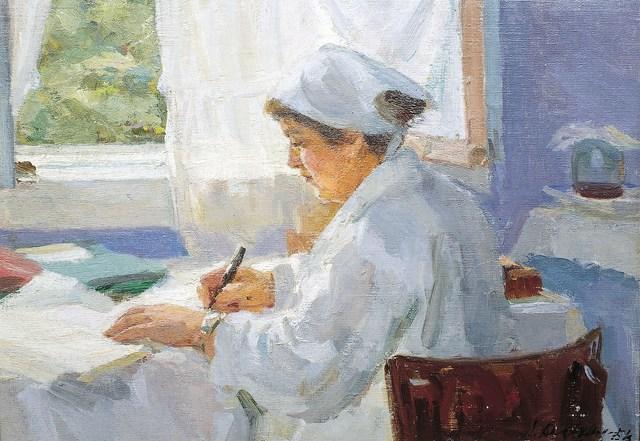 Abram Moseevich Kharkovsky, 'Nurse', 1954, Surikov Foundation