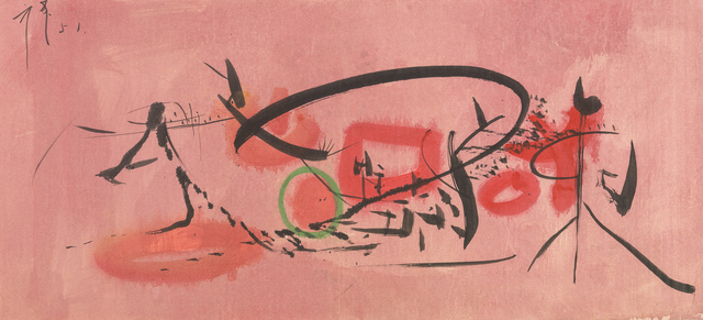 , 'Untitled,' 1958, Liang Gallery