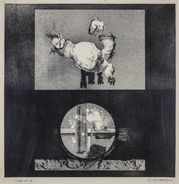 , 'The Goal,' 1972, Hafez Gallery