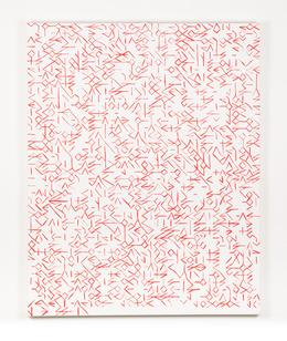 , 'Sin título (Juryo),' 2013, Henrique Faria Fine Art