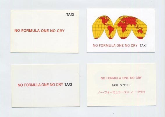 , 'No Formula One No Cry   ,' 2002, Gallery On The Move