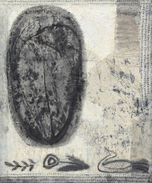 , 'Sound of Nature,' 2011, Walter Bischoff Gallerie