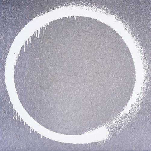 Takashi Murakami, 'Enso: Agama', 2016, Print, Offset print, 4c process and gloss varnish, Lougher Contemporary