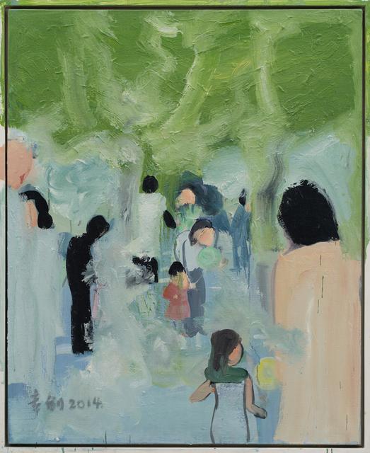 , 'Si'de Park,' 2014, PIFO Gallery