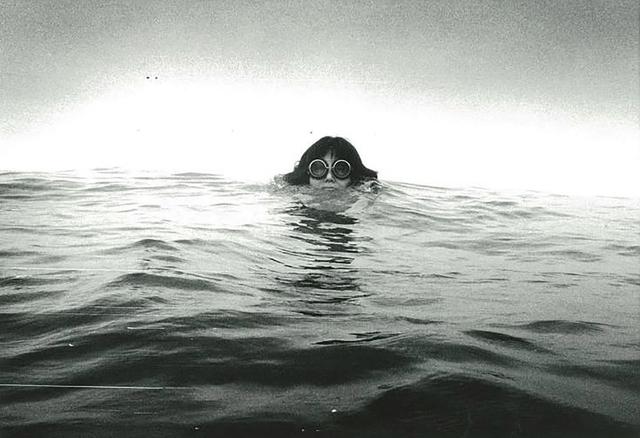 , 'Single Track 1,' 1972, Each Modern