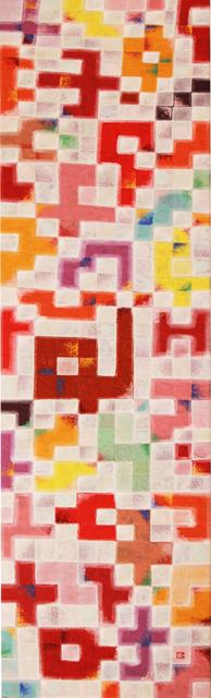 , 'Sora-upturn,' 2015, SAKURADO FINE ARTS