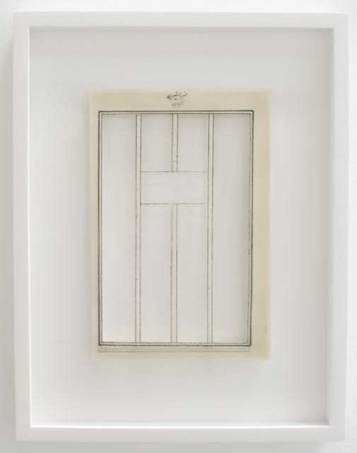, 'Untitled (MS1708),' 2017, Anglim Gilbert Gallery