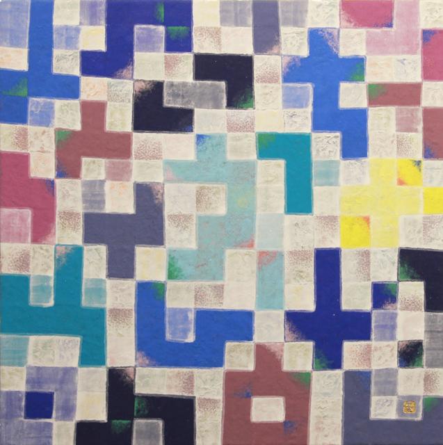 , 'Sora-a sweetflag,' 2015, SAKURADO FINE ARTS