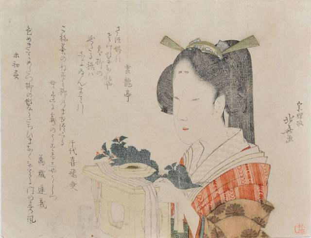 , 'Young Beauty Carrying New Years Tray,' 1799, Ronin Gallery