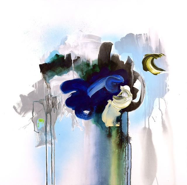 , 'Cri primal,' 2017, Artêria