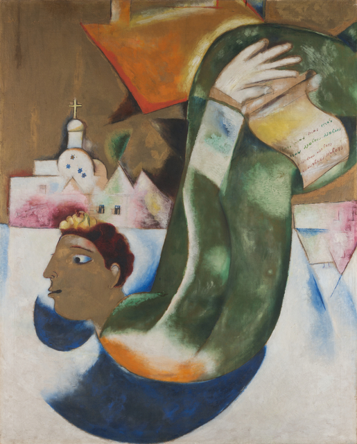 Marc Chagall, 'The Holy Chabman', 1911, Kunstmuseum Basel
