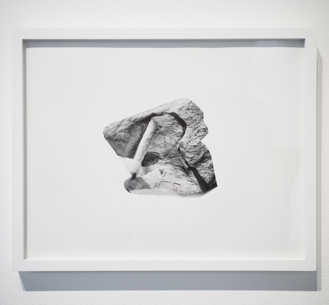 , 'Fragment from Relief,' 2016, Gallery 16