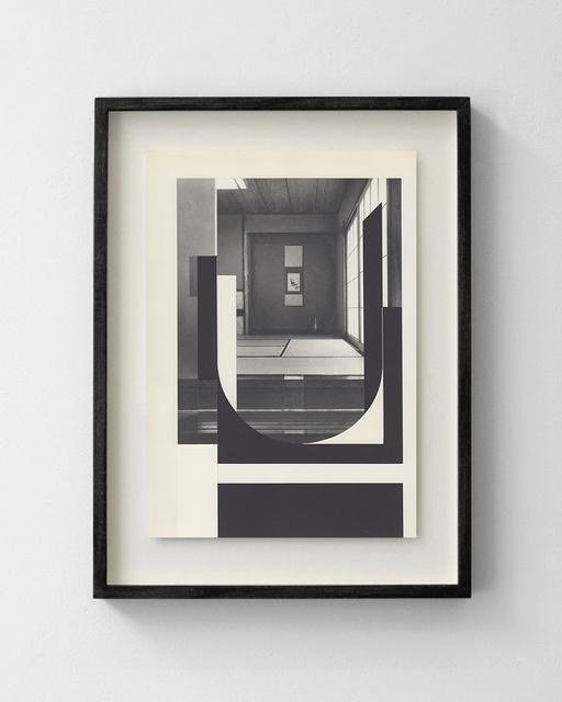 , 'The Pool,' 2018, Mini Galerie