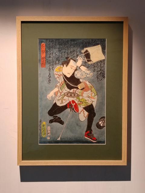 , 'スニーカー水滸伝 金太郎の刺青,' 2018, JPS Gallery