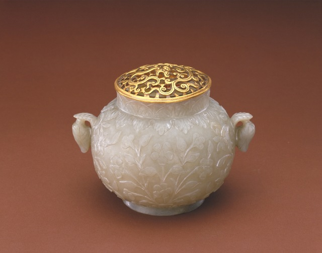 'Jar with Bud-shaped Handles', 17th century , Art Museum of the Chinese University of Hong Kong