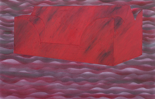 , 'Sar 7,' 2018, A Gallery