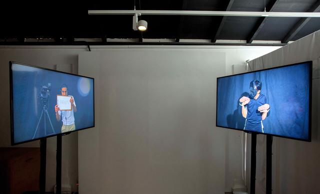 , 'Kembali ke Sekolah,' 2014, Yeo Workshop