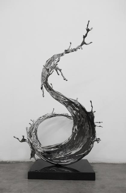 , '烟霏 Yan Fei,' 2019, Qi Mu Space