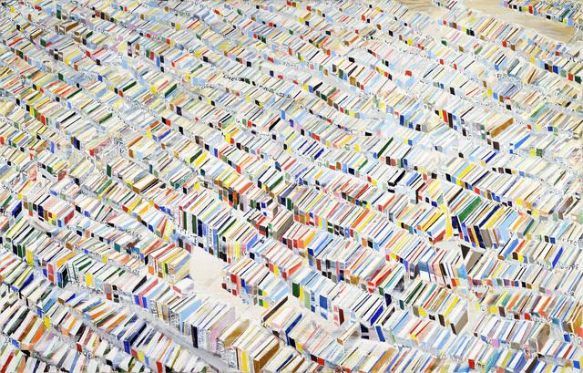 , 'Untitled,' 2014, Christine König Galerie