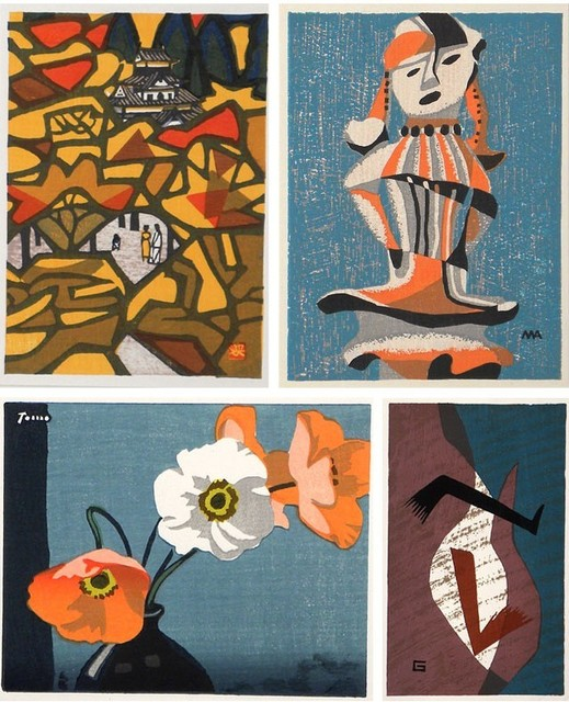 Various Artists, 'Collection of Works by the Print Appreciation Society: Vol 2', ca. 1960, Scholten Japanese Art