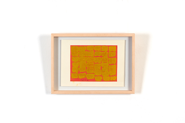 , 'Untitled - Yellow ,' 1985, H.ARTS COLLECTIVE