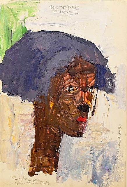 , 'Untitled,' , Retro Africa