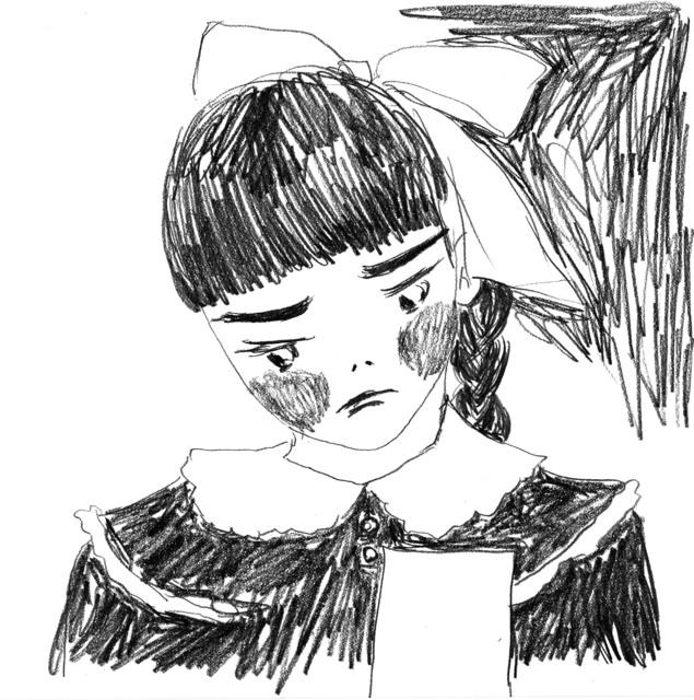 , 'Her Portrait,' 2015, Mori Art Museum