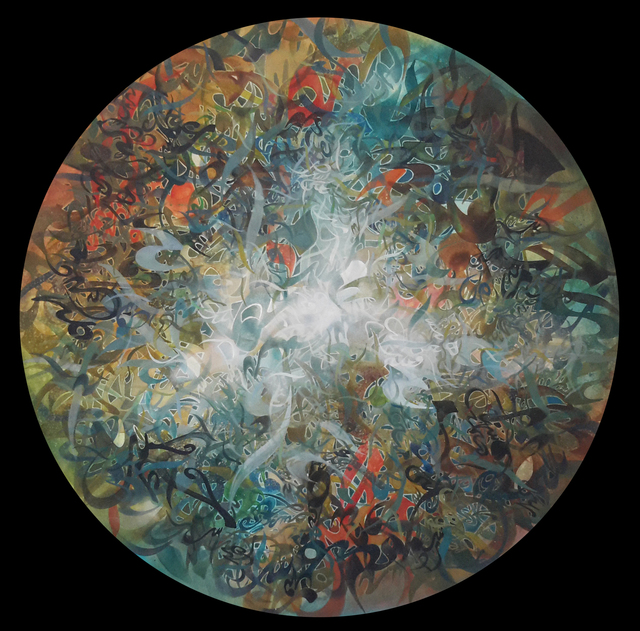 , 'Arabian Night,' 2017, Salwa Zeidan Gallery