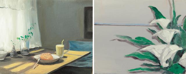 , 'Flower- Serenity,' 2011, Gallery LVS