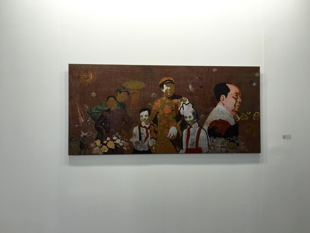 Installation view of Life of Mao