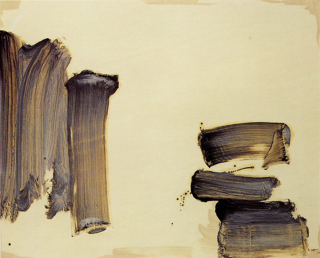 , 'With winds,' 1990, Song Art Gallery