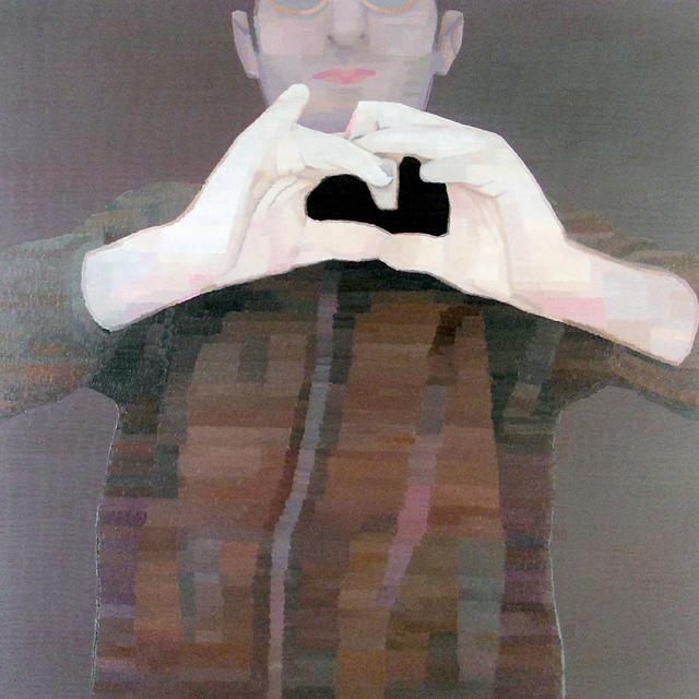 , 'Heart,' 2015, Galleria Pack